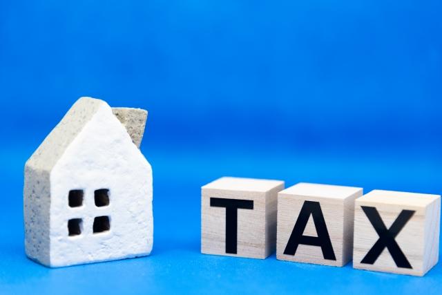 不動産売却の際に発生する税金と確定申告のやり方を名古屋の不動産会社が解説!