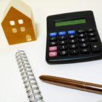 名古屋の専門家が不動産売却にかかる諸費用について詳しく解説します!