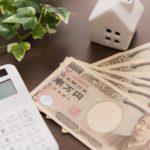 名古屋で不動産を売却して現金化するメリット・デメリットを徹底解説