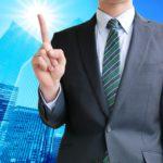津島市の専門家が不動産売却にかかる税金の控除の種類について詳しく解説します!